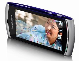Test Sony Ericsson Vivaz Acheter Sony Ericsson Vivaz